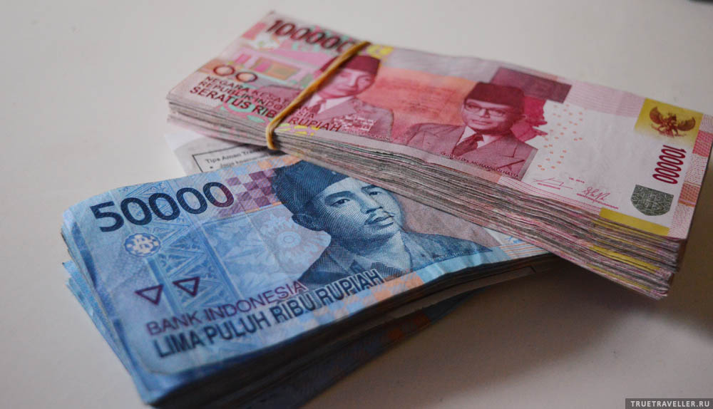 9 000 000 индонезийских руппий у меня на готове.