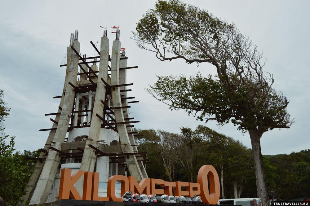 Weh kilometre zero
