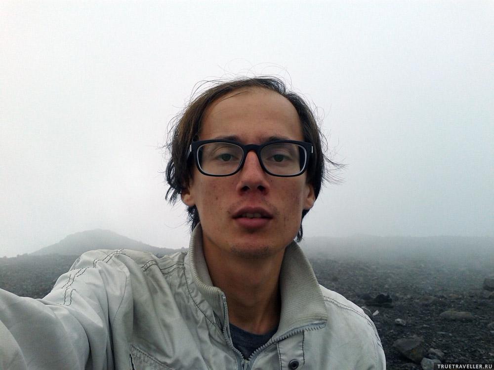 Взобравшийся на вулкан.