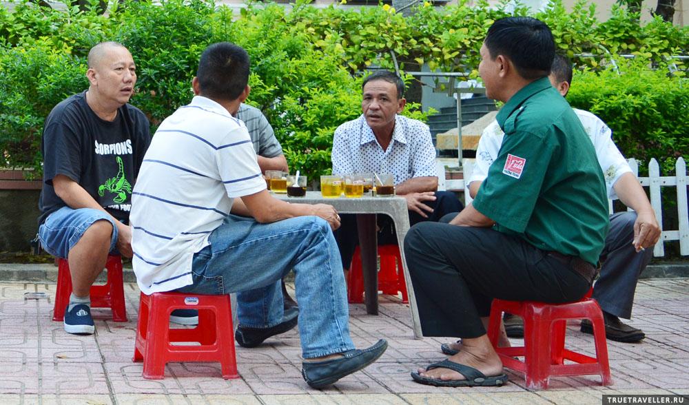 мужики во вьетнаме